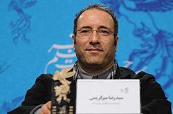 سینمایی امروز شبکه پویا هنر نیوز - آرشيو گزارش تصويری