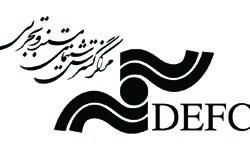 اهدای جایزه «صلح و دوستی» در بخش ویژه پیامبر اعظم (ص) جشنواره فیلم وارش