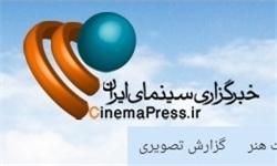 سینماپرس از شکایت «خانه سینما» تبرئه شد