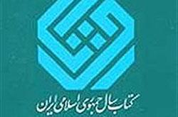راهیابی ۱۲ اثر علوم قرآنی به مرحله دوم جایزه کتاب سال