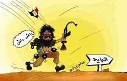 مسابقه بینالمللی کاریکاتور داعش فراخوان داد