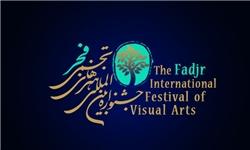 آثار جشنواره تجسمی فجر به ۹ استان میرود