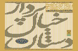ترویج هنرهای سنتی، احیاگر هویت فرهنگی جامعه است