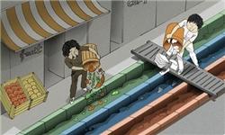 فراخوان کاریکاتوریستها برای شرکت در مسابقه «نقد فضای شهری» اعلام شد