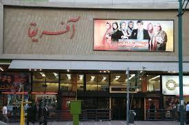 جشنواره واقعی یعنی جشنوارهای که در و شیشه سینماها شکسته شود!!