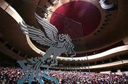 ستاد برگزاری رای تماشاگران جشنواره فیلم فجر اطلاعیه داد