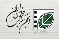 آثار جشنواره اروند توسط پنج سینماگر داوری می شوند