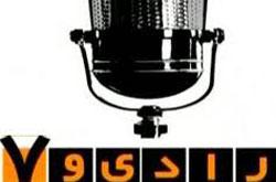«رادیو هفت» با شبکه یک توافق می کند؟