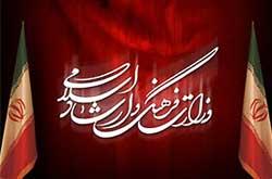 تفاهمنامه میان دو معاونت وزارت فرهنگ و ارشاد اسلامی به امضاء رسید