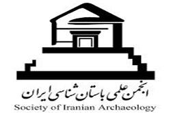 ارسال نامه انجمن علمی باستان شناسی ایران به یونسکو