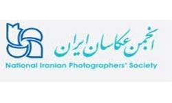مجمع عمومی انجمن عکاسان ایران تشکیل نشد