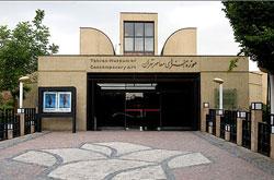 بازدید از موزه هنرهای معاصر تهران در نوروز ۹۴