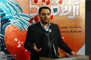 مرادی: هنرمندان كاریكاتوریست، زهر جنایات آل سعود را بیرون كشیدند